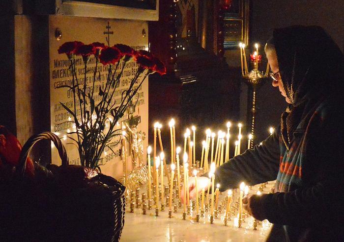 Суббота святой Четыредесятницы